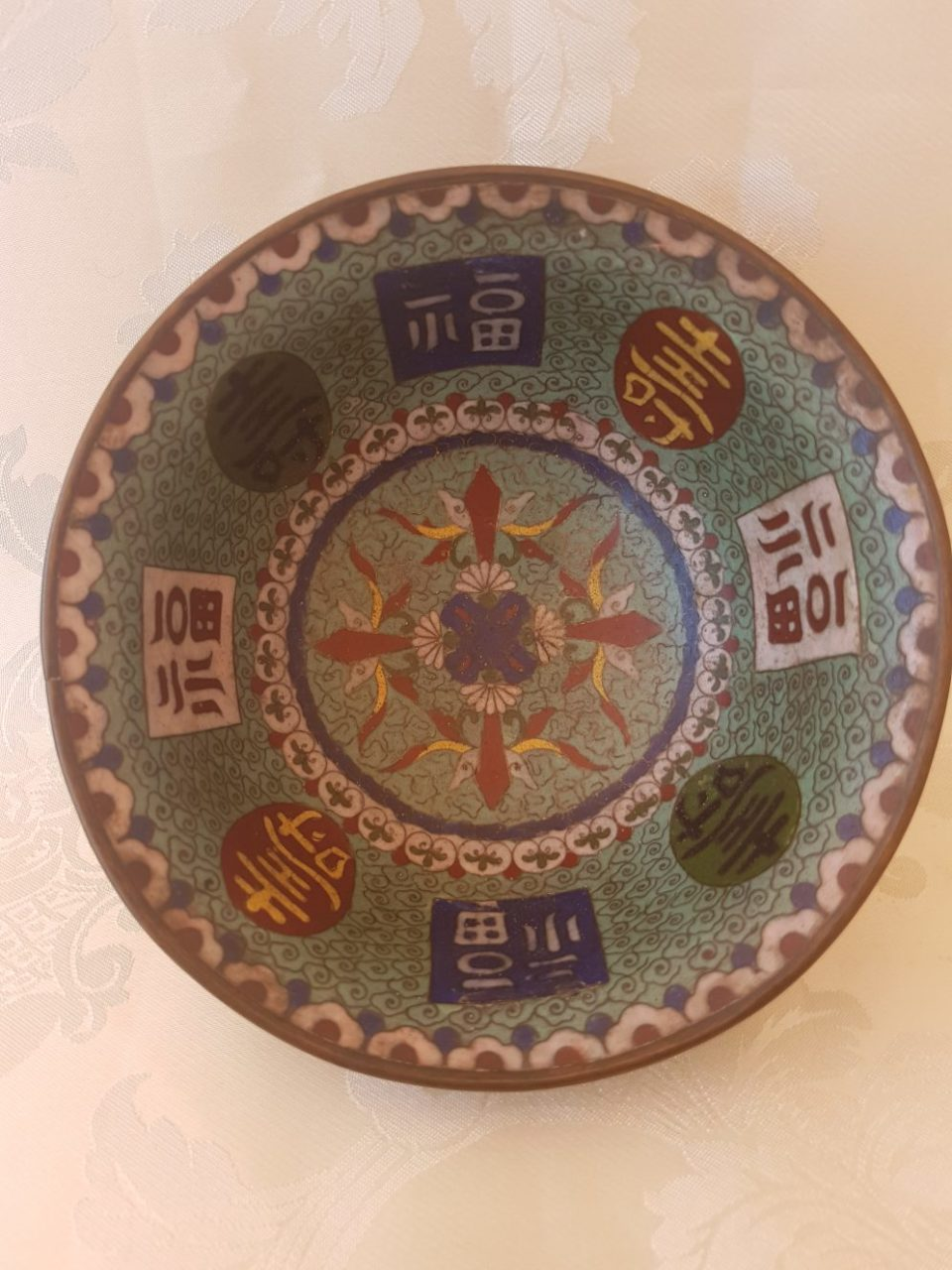 Chinese cloissonne bowl, Chien Lung period