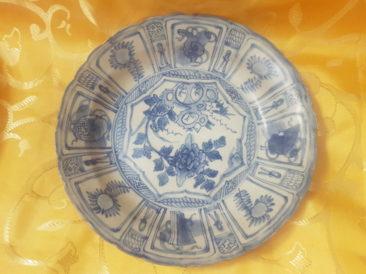 "Antique ""Kraak"" Porcelain Charger, ca. 1640"