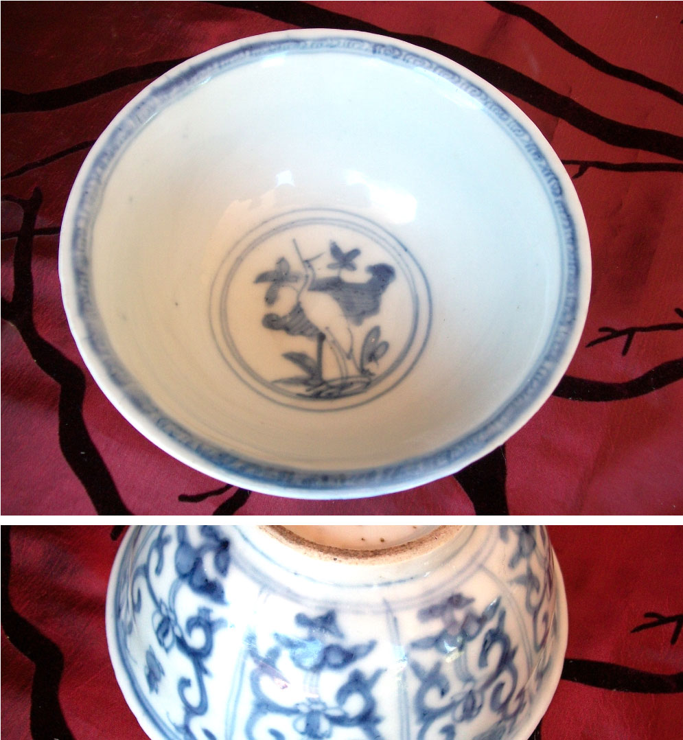 17th-or-18th-century-Zhangzhou-bowl