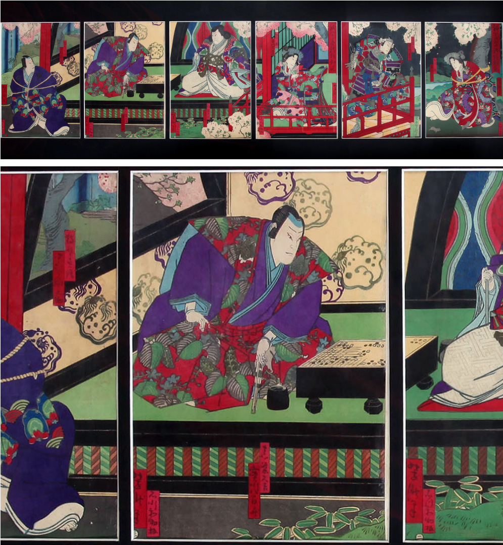 Yoshitaki-1841-1899-Japanese-series-of-6-woodblock-prints-depicting-actors